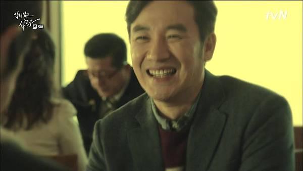 [tvN] 일리있는 사랑.E08.141223.HDTV.H264.720p-WITH.mp4_20141225_212609.718
