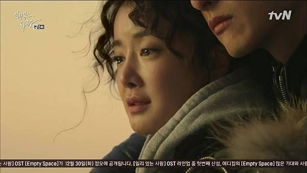 [tvN] 일리있는 사랑.E08.141223.HDTV.H264.720p-WITH.mp4_20141225_212653.500