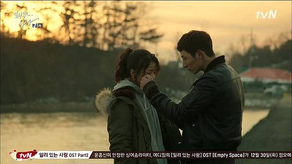[tvN] 일리있는 사랑.E08.141223.HDTV.H264.720p-WITH.mp4_20141225_214225.703