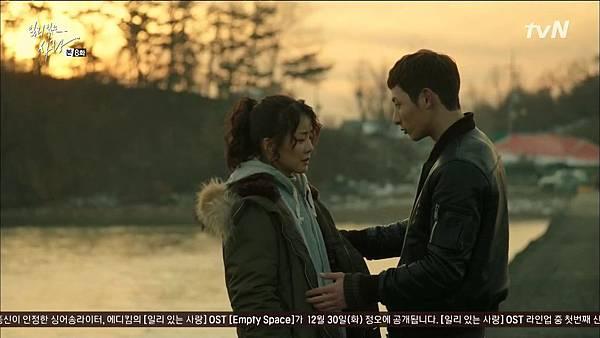 [tvN] 일리있는 사랑.E08.141223.HDTV.H264.720p-WITH.mp4_20141225_214233.406