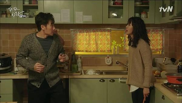 [tvN] 일리있는 사랑.E08.141223.HDTV.H264.720p-WITH.mp4_20141225_212913.796