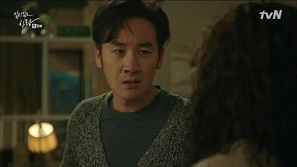 [tvN] 일리있는 사랑.E08.141223.HDTV.H264.720p-WITH.mp4_20141225_214758.703