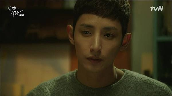 [tvN] 일리있는 사랑.E08.141223.HDTV.H264.720p-WITH.mp4_20141225_213116.187