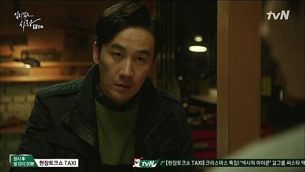 [tvN] 일리있는 사랑.E08.141223.HDTV.H264.720p-WITH.mp4_20141225_213056.312