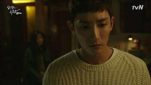 [tvN] 일리있는 사랑.E09.141229.HDTV.H264.720p-WITH.mp4_20150101_153334.218