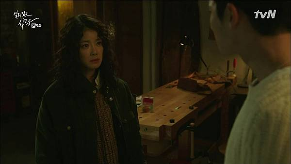 [tvN] 일리있는 사랑.E09.141229.HDTV.H264.720p-WITH.mp4_20150101_153351.421