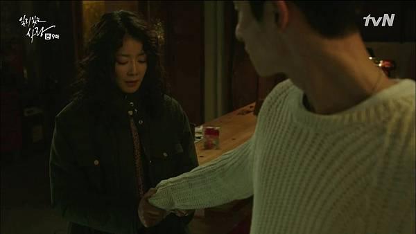 [tvN] 일리있는 사랑.E09.141229.HDTV.H264.720p-WITH.mp4_20150101_153447.656