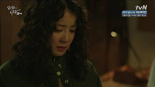 [tvN] 일리있는 사랑.E09.141229.HDTV.H264.720p-WITH.mp4_20150101_153509.437
