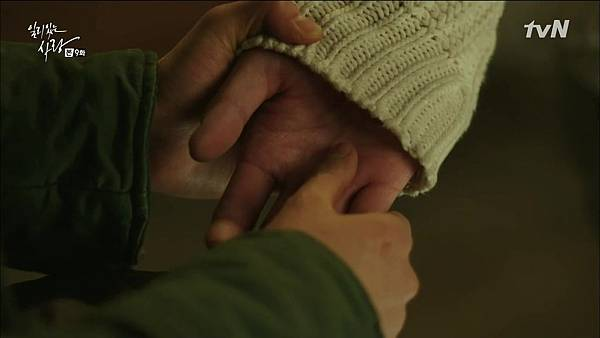 [tvN] 일리있는 사랑.E09.141229.HDTV.H264.720p-WITH.mp4_20150101_153418.250
