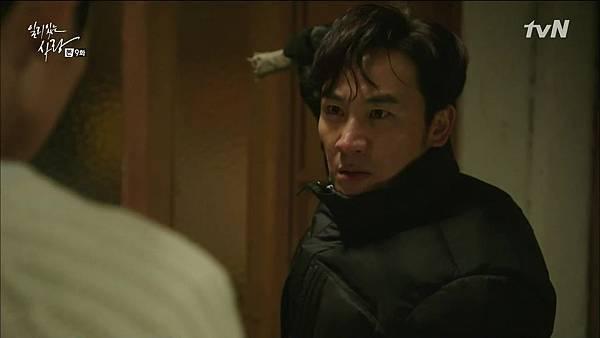 [tvN] 일리있는 사랑.E09.141229.HDTV.H264.720p-WITH.mp4_20150101_153550.156