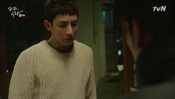[tvN] 일리있는 사랑.E09.141229.HDTV.H264.720p-WITH.mp4_20150101_153547.187