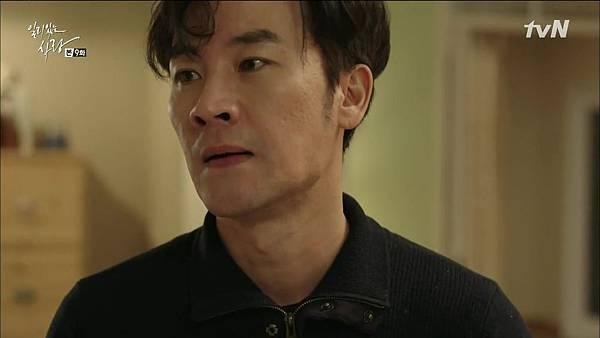 [tvN] 일리있는 사랑.E09.141229.HDTV.H264.720p-WITH.mp4_20150101_153626.968