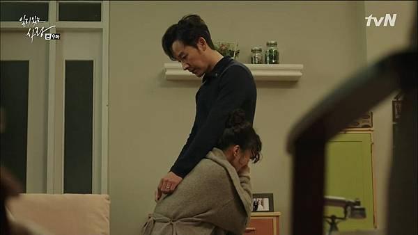 [tvN] 일리있는 사랑.E09.141229.HDTV.H264.720p-WITH.mp4_20150101_153644.515