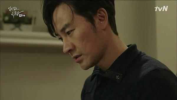 [tvN] 일리있는 사랑.E09.141229.HDTV.H264.720p-WITH.mp4_20150101_153632.171