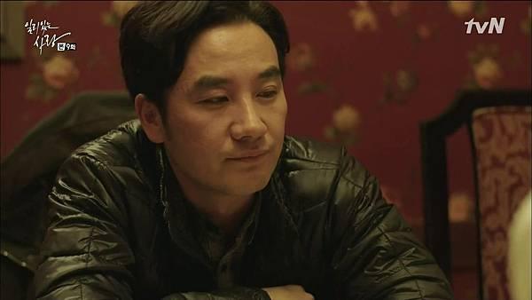 [tvN] 일리있는 사랑.E09.141229.HDTV.H264.720p-WITH.mp4_20150101_153709.281