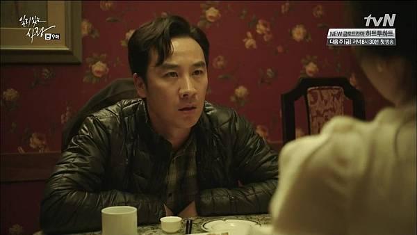 [tvN] 일리있는 사랑.E09.141229.HDTV.H264.720p-WITH.mp4_20150101_153738.515