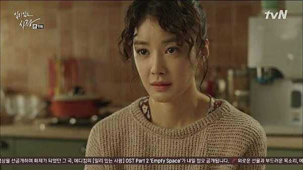 [tvN] 일리있는 사랑.E09.141229.HDTV.H264.720p-WITH.mp4_20150101_153752.406