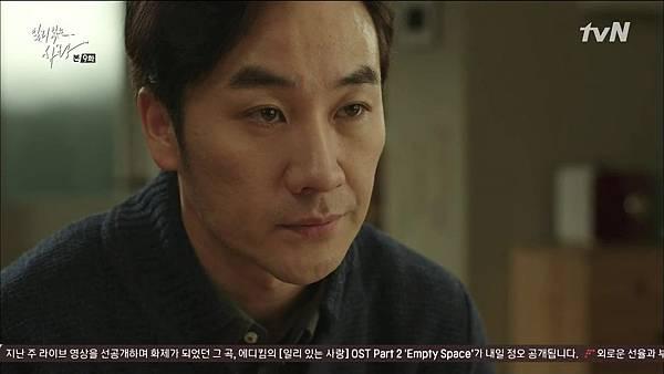 [tvN] 일리있는 사랑.E09.141229.HDTV.H264.720p-WITH.mp4_20150101_153751.921
