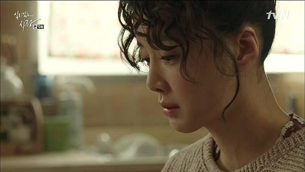 [tvN] 일리있는 사랑.E09.141229.HDTV.H264.720p-WITH.mp4_20150101_153836.125