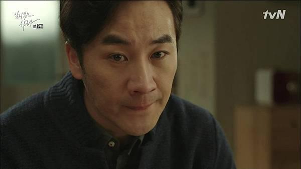 [tvN] 일리있는 사랑.E09.141229.HDTV.H264.720p-WITH.mp4_20150101_153804.250