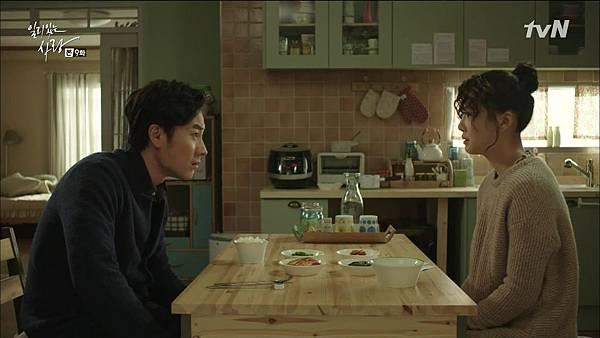 [tvN] 일리있는 사랑.E09.141229.HDTV.H264.720p-WITH.mp4_20150101_153817.421