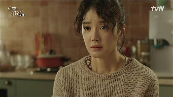 [tvN] 일리있는 사랑.E09.141229.HDTV.H264.720p-WITH.mp4_20150101_153819.390