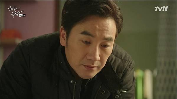 [tvN] 일리있는 사랑.E09.141229.HDTV.H264.720p-WITH.mp4_20150101_160326.921