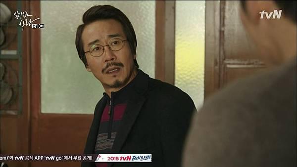 [tvN] 일리있는 사랑.E10.141230.HDTV.H264.720p-WITH.mp4_20150101_204713.250