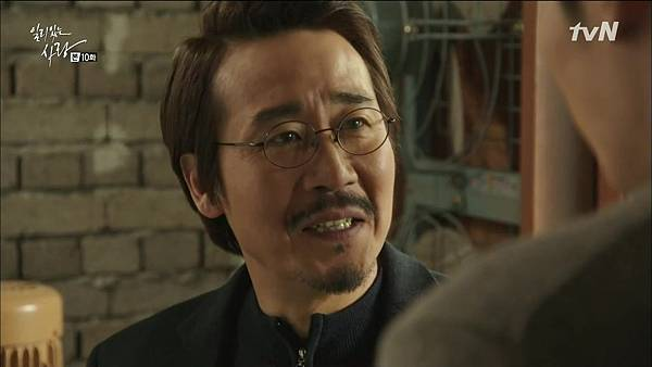 [tvN] 일리있는 사랑.E10.141230.HDTV.H264.720p-WITH.mp4_20150101_204736.781