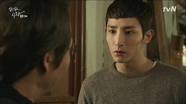 [tvN] 일리있는 사랑.E10.141230.HDTV.H264.720p-WITH.mp4_20150101_204734.281