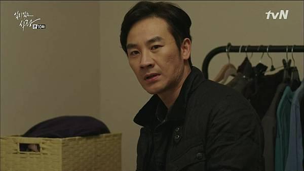 [tvN] 일리있는 사랑.E10.141230.HDTV.H264.720p-WITH.mp4_20150101_204808.421