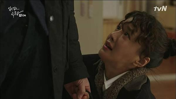 [tvN] 일리있는 사랑.E10.141230.HDTV.H264.720p-WITH.mp4_20150101_204828.500