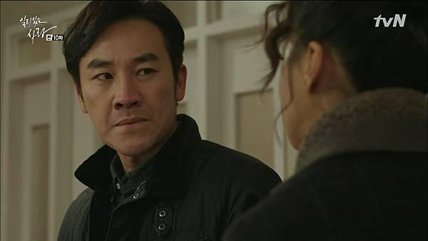 [tvN] 일리있는 사랑.E10.141230.HDTV.H264.720p-WITH.mp4_20150101_204850.421