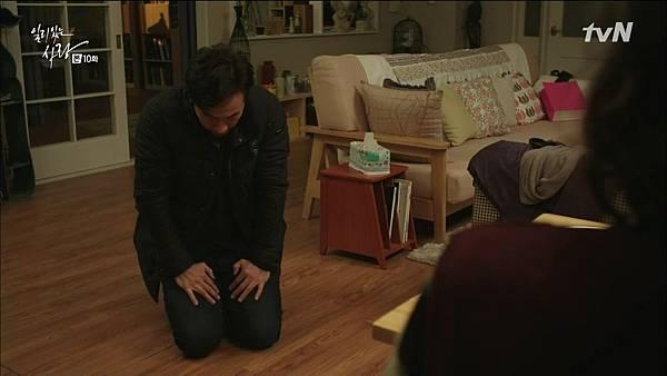 [tvN] 일리있는 사랑.E10.141230.HDTV.H264.720p-WITH.mp4_20150101_204919.546