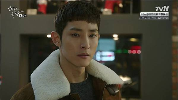 [tvN] 일리있는 사랑.E10.141230.HDTV.H264.720p-WITH.mp4_20150101_204932.484
