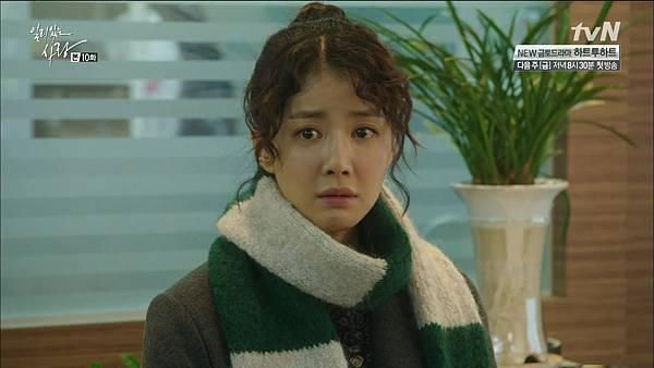 [tvN] 일리있는 사랑.E10.141230.HDTV.H264.720p-WITH.mp4_20150101_204931.171