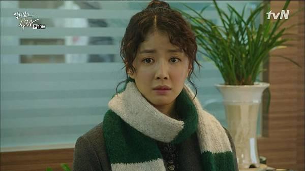 [tvN] 일리있는 사랑.E10.141230.HDTV.H264.720p-WITH.mp4_20150101_204954.515