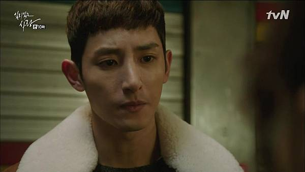 [tvN] 일리있는 사랑.E10.141230.HDTV.H264.720p-WITH.mp4_20150101_205035.250