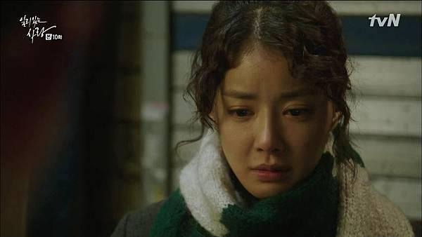 [tvN] 일리있는 사랑.E10.141230.HDTV.H264.720p-WITH.mp4_20150101_205033.328