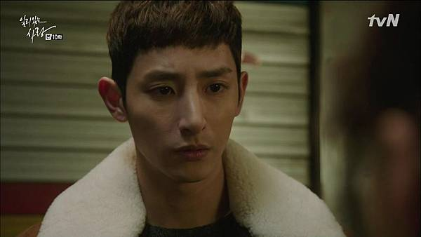 [tvN] 일리있는 사랑.E10.141230.HDTV.H264.720p-WITH.mp4_20150101_205114.265