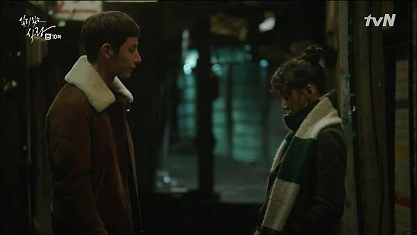 [tvN] 일리있는 사랑.E10.141230.HDTV.H264.720p-WITH.mp4_20150101_205137.265
