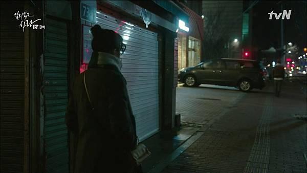 [tvN] 일리있는 사랑.E10.141230.HDTV.H264.720p-WITH.mp4_20150101_205216.546
