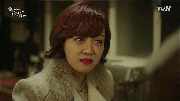 [tvN] 일리있는 사랑.E10.141230.HDTV.H264.720p-WITH.mp4_20150101_205249.890