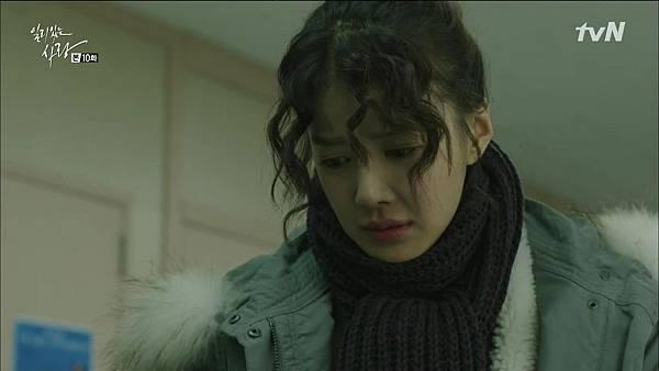 [tvN] 일리있는 사랑.E10.141230.HDTV.H264.720p-WITH.mp4_20150101_211254.562