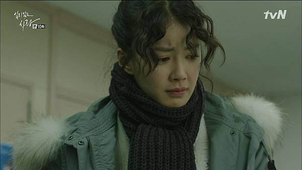 [tvN] 일리있는 사랑.E10.141230.HDTV.H264.720p-WITH.mp4_20150101_211306.781