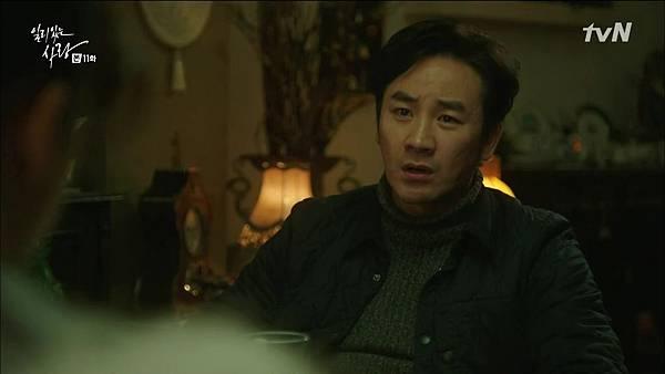 [tvN] 일리있는 사랑.E11.150105.HDTV.H264.720p-WITH.mp4_20150108_184953.484