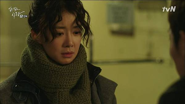 [tvN] 일리있는 사랑.E12.150106.HDTV.H264.720p-WITH.mp4_20150109_223516.062
