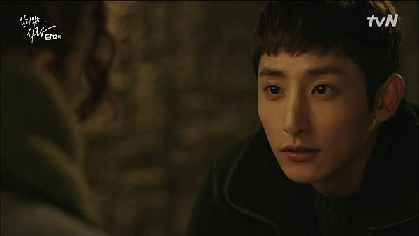 [tvN] 일리있는 사랑.E12.150106.HDTV.H264.720p-WITH.mp4_20150109_223511.796