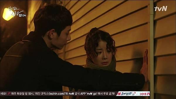 [tvN] 일리있는 사랑.E12.150106.HDTV.H264.720p-WITH.mp4_20150109_223535.703