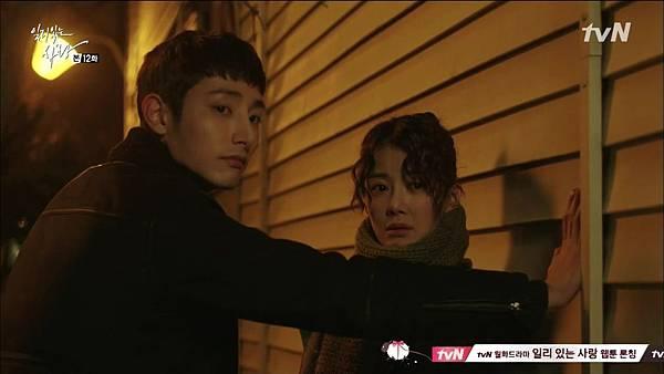 [tvN] 일리있는 사랑.E12.150106.HDTV.H264.720p-WITH.mp4_20150109_223602.171